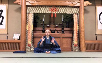 Bons baisers du Japon – Episode 5 (suite) !
